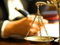 پرداخت دیه برای قتل همکار زن