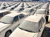 حبابشکن بازار خودرو
