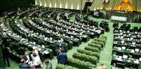 اعلام وصول طرح تغییر نام وزارت فرهنگ و ارشاد اسلامی