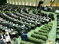 بررسی تشکیل کمیسیون ویژه زنان در دستور کارمجلس