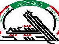 واکنش حشد شعبی عراق به حمله آمریکاییها