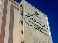 پیشنهاد انتشار 80هزار میلیارد تومان اوراق مالی اسلامی در بودجه99