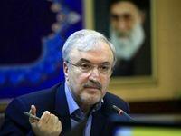 وزرای بهداشت ایران و عراق گفتگو کردند