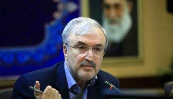 جمع کردن مراکز ناصر خسروئی با هوشمند سازی