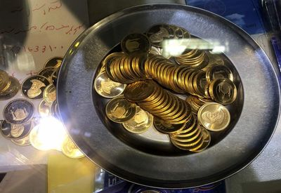 نرخ انواع سکه و طلا در بازار امروز