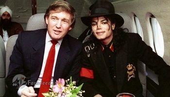 مایکل جکسون در کنار دونالد ترامپ +عکس
