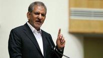 جهانگیری: با اطمینان  میگویم،هیچ اتفاق منفی در اقتصاد ایران نمیافتد
