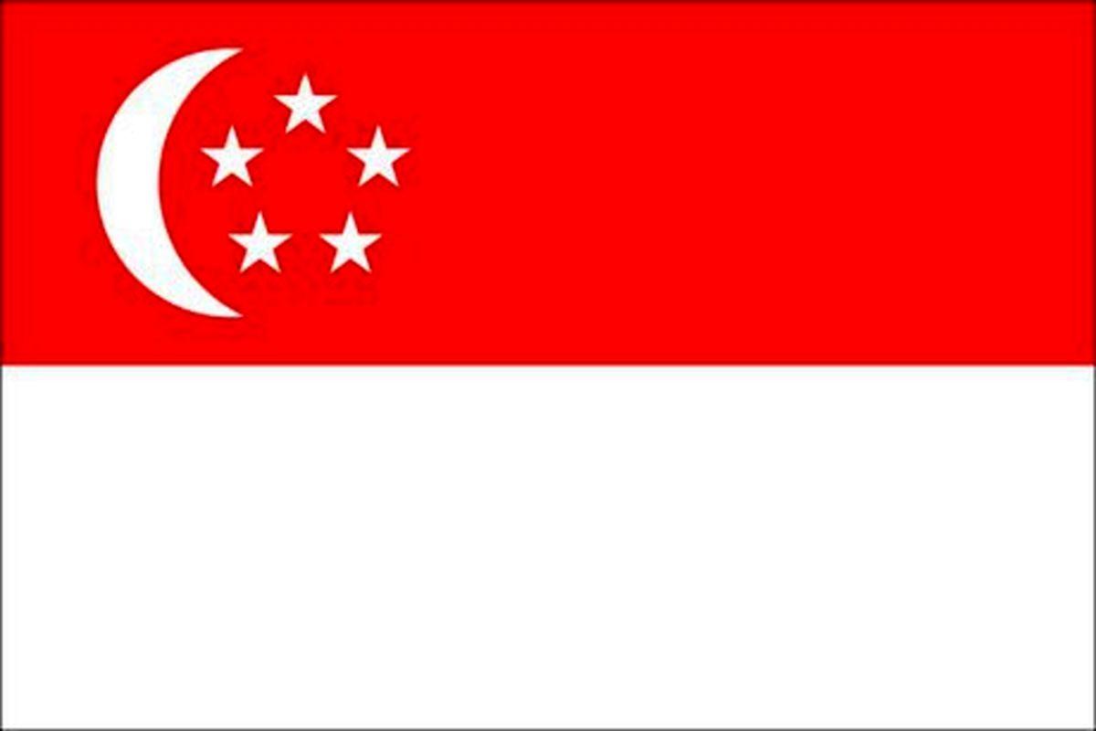 سنگاپور از سالمترین کشورهای جهان شناخته شد