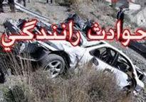واژگونی خودروی تریلر ۲کشته برجا گذاشت