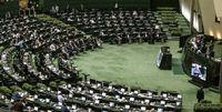 تکلیف ریاست مجلس کی معلوم میشود؟