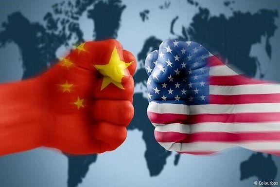 جزییات مفاد انرژی توافقنامه چین و آمریکا