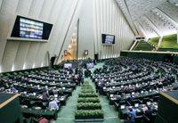 اصلاح قانون حمایت از تولید ملی در دستور کار مجلس