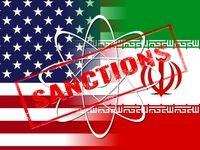 چرا با وجود کرونا و تشدید تحریم عملکرد اقتصاد ایران بهتر خواهد شد؟