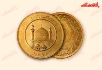 قیمت سکه امروز چند؟ (۹۹/۷/۲۸)
