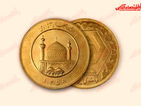 قیمت سکه در بازار آزاد امروز