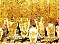 طلا از سقف قیمت سال عبور کرد/ سکه وارد کانال ٤.٧میلیون شد