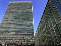 نماینده آمریکایی خواستار لغو روادید دیپلماتهای ایران در سازمان ملل شد!