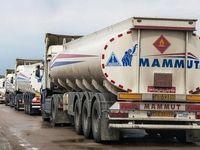 مشکل رانندگان نفتکش همچنان ادامه دارد