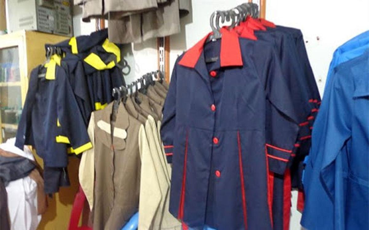 دردسرهای خرید لباس فرم مدارس برای والدین