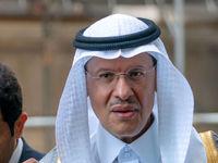 عربستان در آینده اورانیوم را غنی سازی میکند