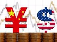 پکن: جنگ تجاری باعث خروج شرکتهای خارجی از چین نمیشود