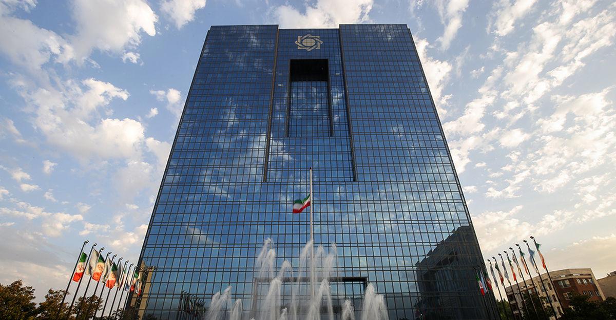 دارایی خارجی بانک مرکزی به ۳۶۶هزار و ۹۱۰میلیارد تومان رسید/ رشد ۵۹درصدی نسبت به بهار۹۸