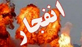 جزییات انفجار در محله ارسباران تهران
