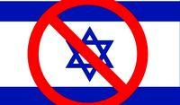 اسرائیل در رؤیای خروج از انزوا