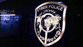 پلیس فتا: مراقب درگاههای جعلی بانکی باشید