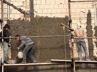 آخرین جزییات و آمار بیمه کارگران ساختمانی