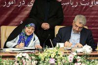 امضای تفاهمنامه بین وزارت نیرو و معاونت امور زنان ریاست جمهوری