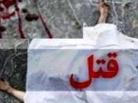 قتل اعضای یک خانواده به خاطر 20 کیـلو برنج
