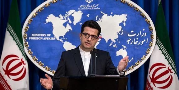 حضور مسئول سیاست خارجی اتحادیه اروپا در ایران