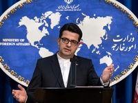 واکنش سخنگوی وزارت خارجه درباره حمله به نفتکش ایرانی