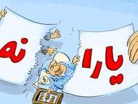 هزینه خانواده 4نفره در تهران چقدر است؟