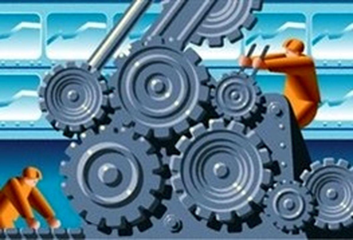 ۶ پله نردبان صنعتی شدن