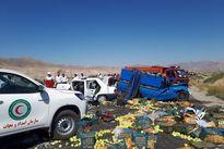 پراید یک نیسان آبی را از وسط تا کرد! +عکس