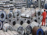 کرونا تولید فولاد در جهان را چقدر کاهش داد؟