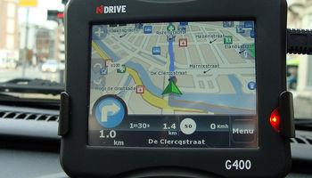 توزیع رایگان دستگاه GPS بین خودروها