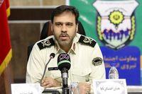 اعزام ۶ گردان نیروی پلیس به مناطق زلزله زده