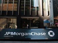 بزرگترین بانک آمریکا به سود مورد انتظار تحلیلگران نرسید