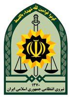 اعلام ساعت فعالیت صنوف تهران در شش ماهه اول سال جاری
