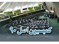 رئیس کمیسیون اصل۹۰ مجلس: رشد ۱۹درصدی اخذ مالیات