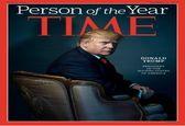 ادعای ترامپ درباره شخصیت امسال مجله تایم!