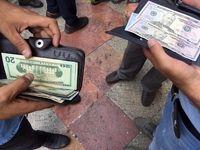 ادامه ریزش قیمتها در بازار ارز/ دلار مجددا وارد کانال ۱۱هزار تومان شد