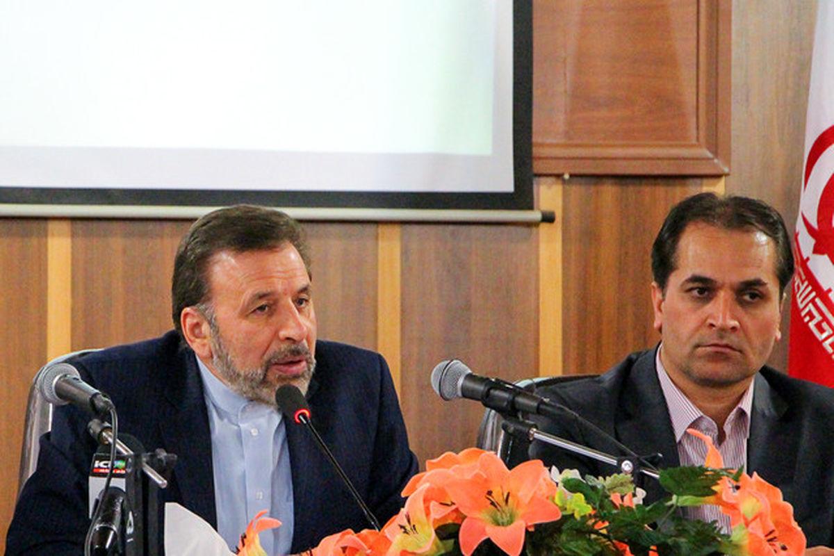 نظر وزیر ارتباطات درباره تلگرام صوتی