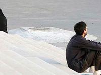 دلایل افزایش «زندگی تجردی» در کشور