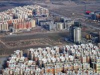 رانت و تورم در نتیجه طرح جهش تولید مسکن/ مقابله با انباشت زمین و آپارتمان جهت تعدیل قیمت