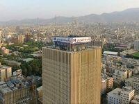 سود خالص بانک صادرات ایران ۵۲.۷ میلیارد تومان شد