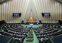 چهارمین جلسه بررسی جزئیات لایحه بودجه ۱۴۰۰ آغاز شد